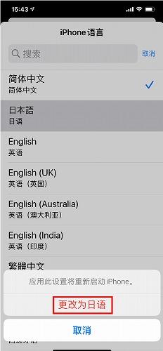中国語から日本語-日本語変換